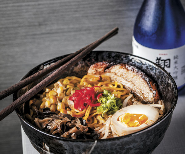 Xinji Noodle Bar Spicy Ramen