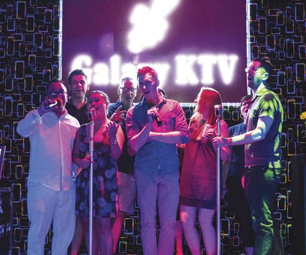 Galaxy Karaoke